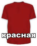 Пример 4 печати фото на футболке