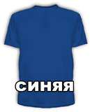 Пример 2 печати фото на футболке