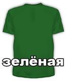 Пример 3 печати фото на футболке